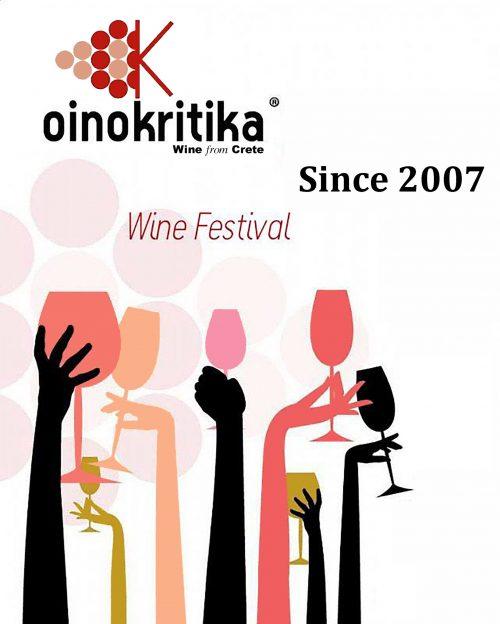 wine festival oinokritika 23